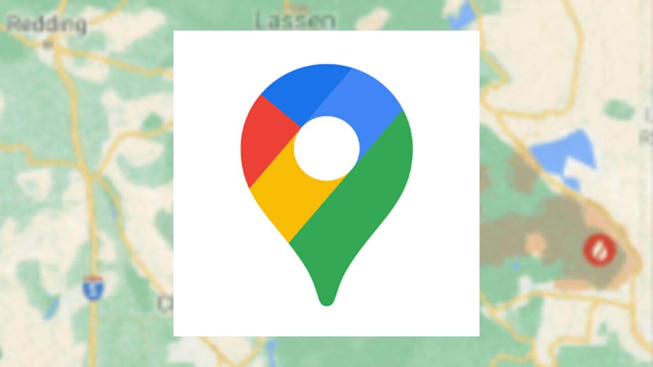 「Google マップ」山火事レイヤー追加へ