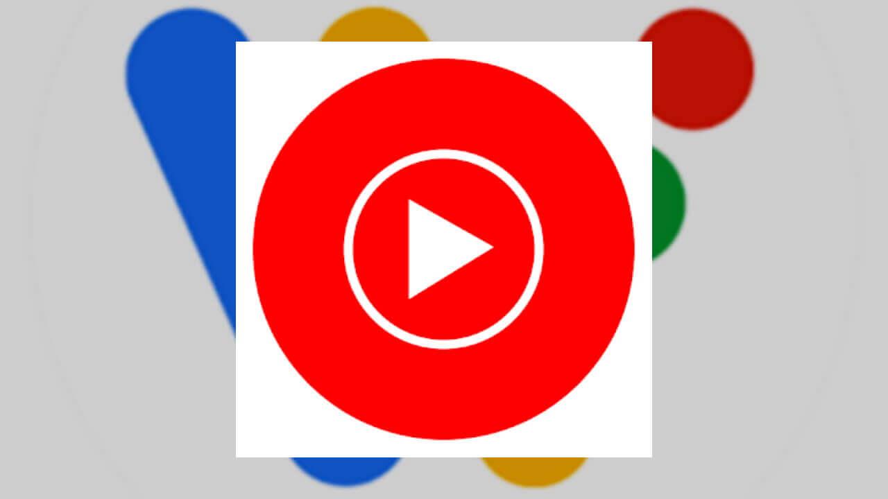 オフライン再生対応Wear OS版「YouTube Music」国内配信開始