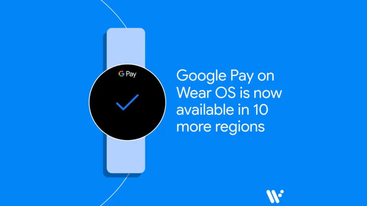 計37か国!Wear OS「Google Pay」さらに10か国へ拡大【日本はまだ】