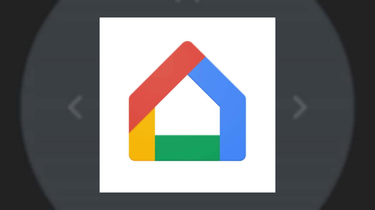 間もなく!「Google Home」アプリに[テレビのリモコン]実装へ