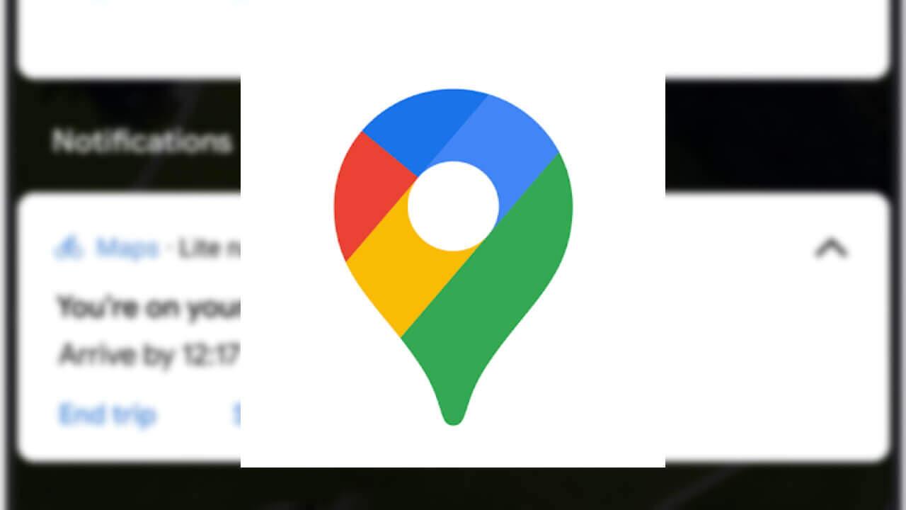 待望?「Google マップ」自転車用ライトナビゲーション機能実装へ