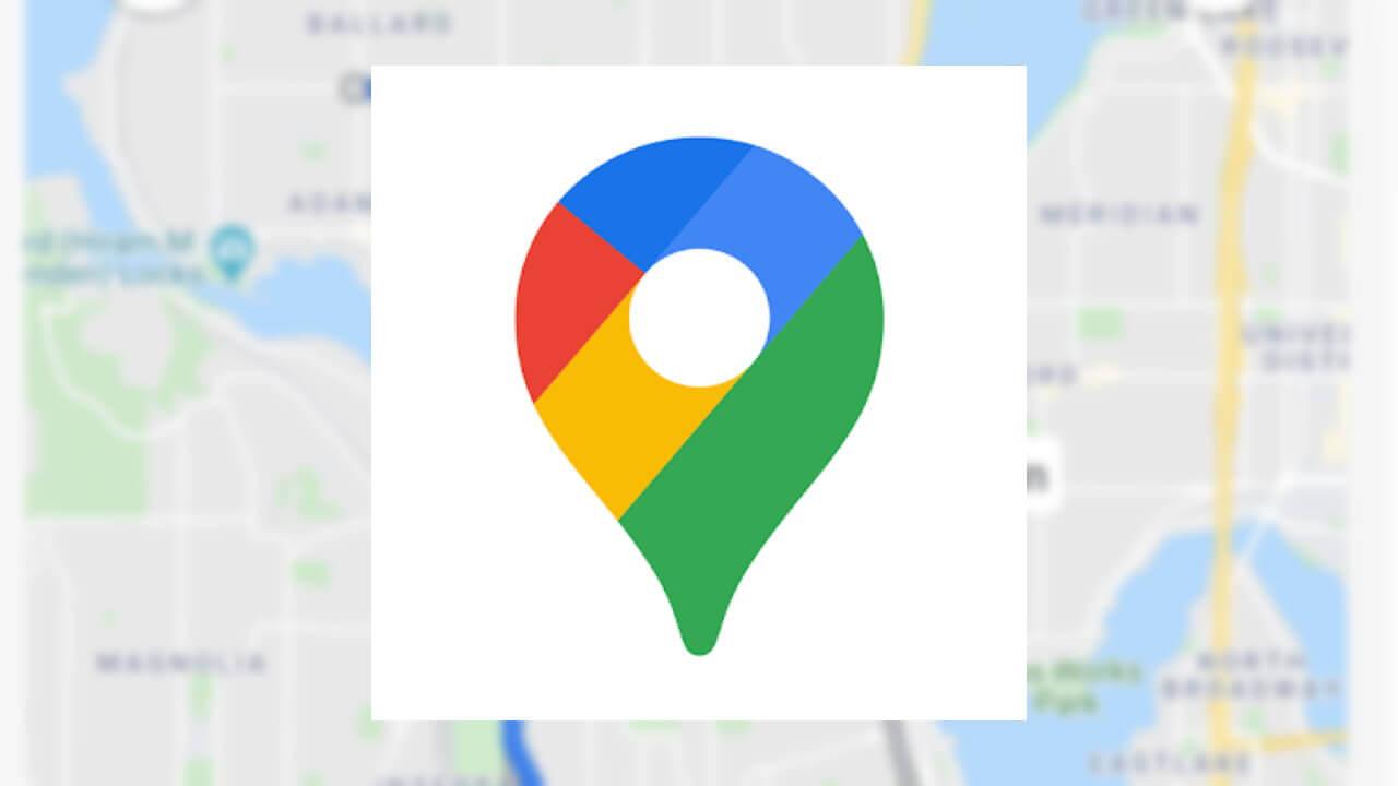 2022年提供拡大!「Google マップ」環境に優しい経路表示