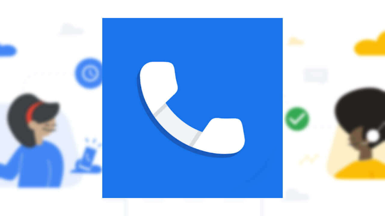 「Google の電話アプリ」画面番号選択機能追加