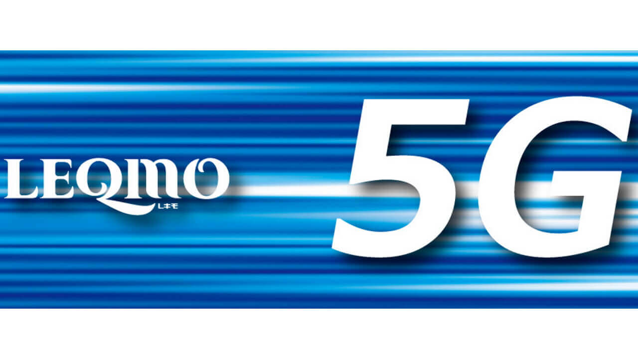 沖縄レキモバ、「5G」10月27日提供開始