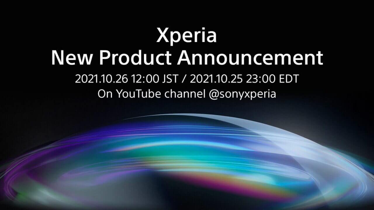 感動と興奮!Sony、10月26日にNew Xperia発表へ