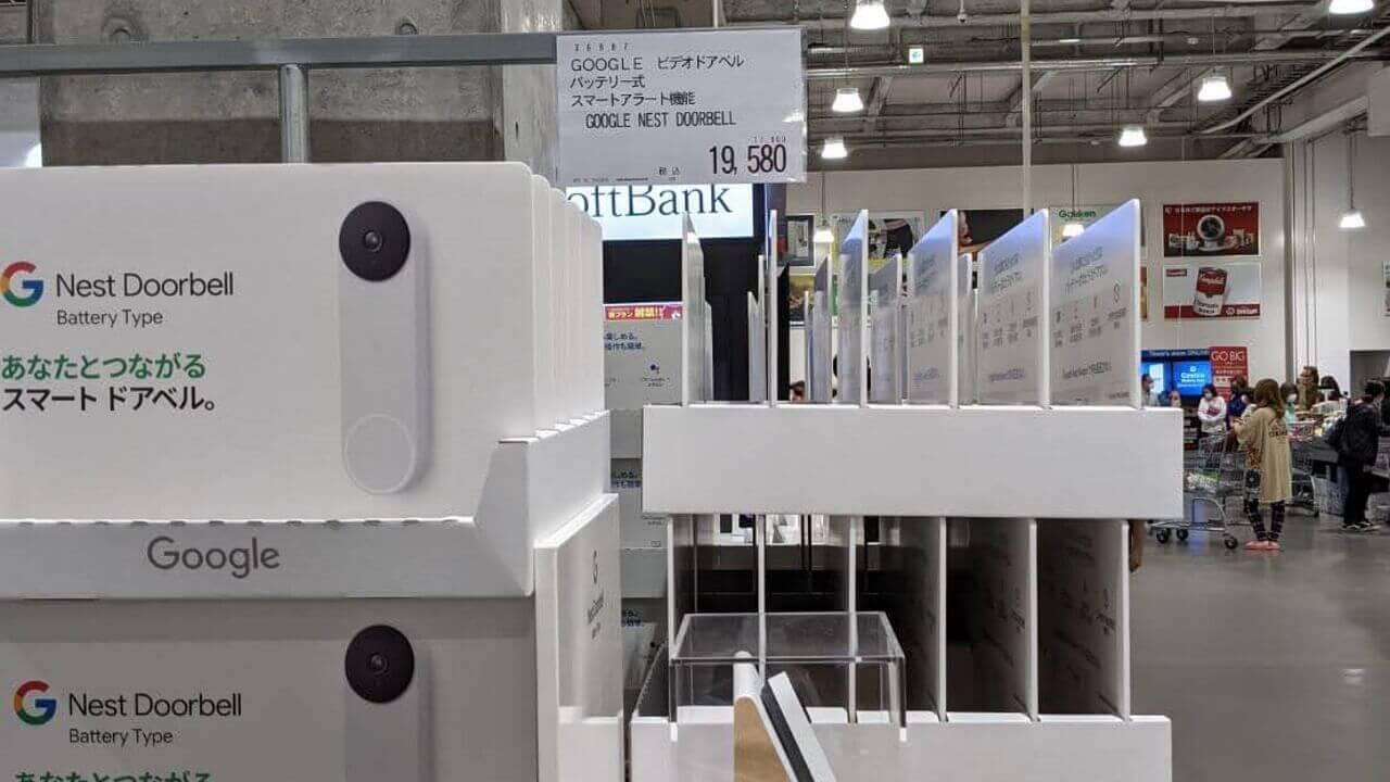 コストコで新型スマートドアベル「Nest Doorbell(Battery Type)」もう特価!