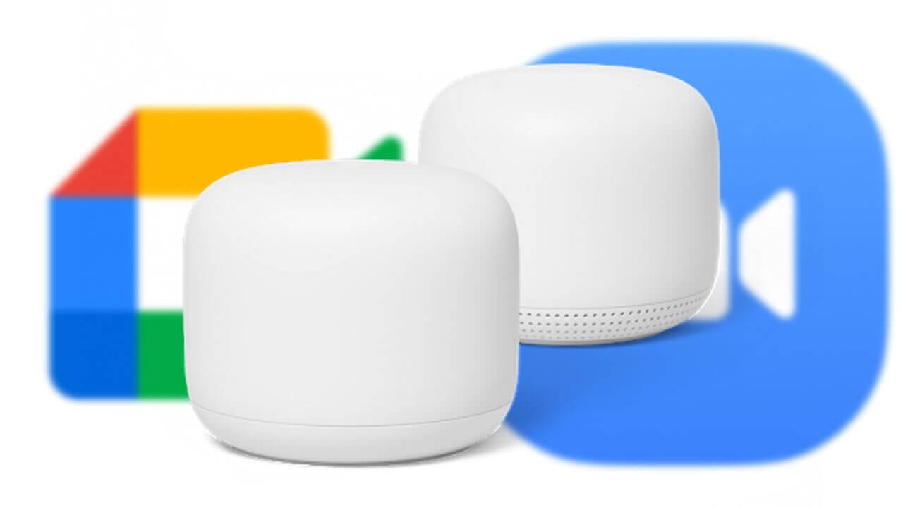 「Nest Wifi」Goole Meet/Zoom最適化アップデート提供開始