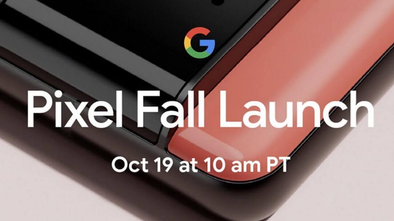 Pixel 6発表イベント「Pixel Fall Launch」配信ページ公開